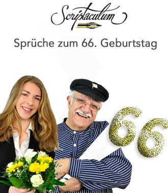 Einladung 70Er Geburtstag als entzückend einladungen vorlage