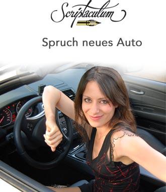 Ideen Und Tipps Fur Den Auto Geburtstag Tambini