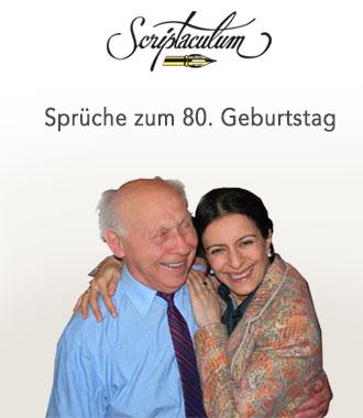 Lustige Gedichte Zum 80 Geburtstag Kostenlos Geburtstag